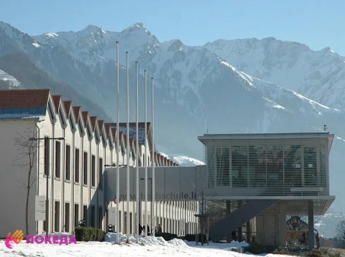 ВУЗ в Лихтенштейне