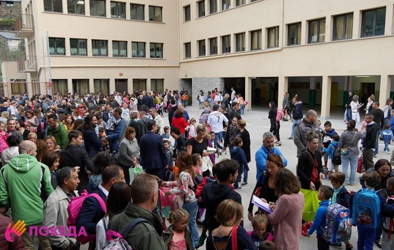 Школа в Андорре