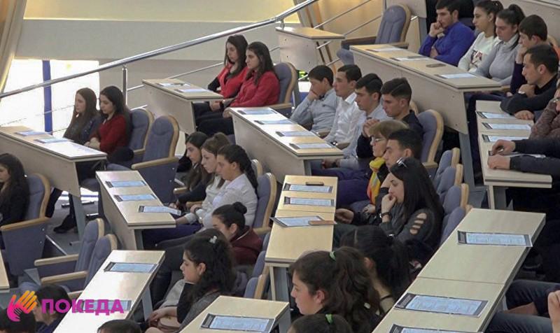 Студенты в Армении
