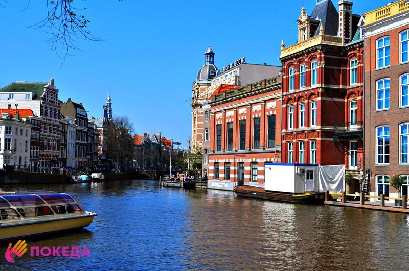 Гражданство в Нидерландах