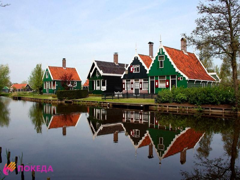 Дома в Нидерландах