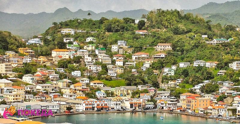 Городок на Гренаде