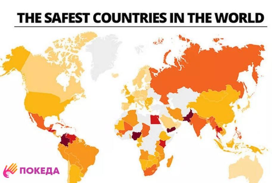 Опубликован рейтинг самых безопасных стран мира 2019