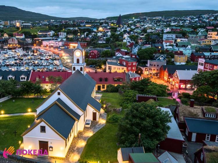 Столица Фарерских островов