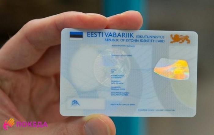 ВНЖ в Эстонии