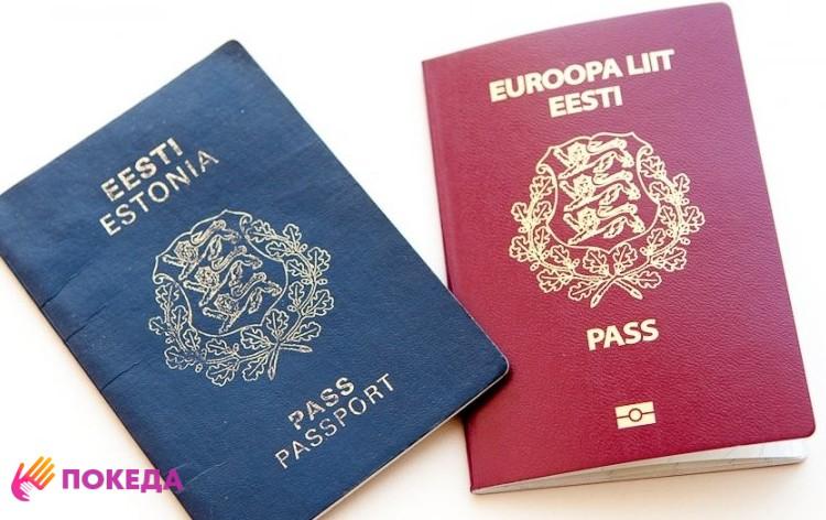 Паспорт Эстонии