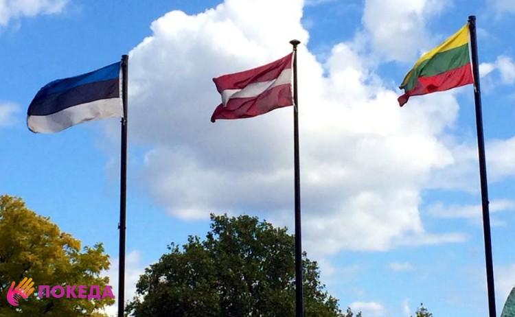 Флаги Прибплтики