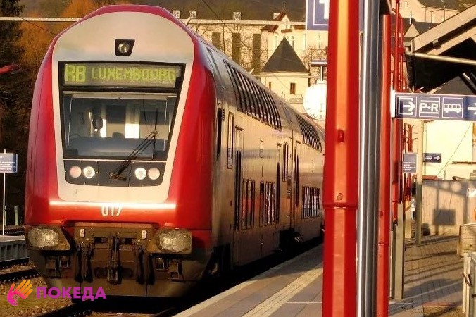 пригородный поезд люксембург