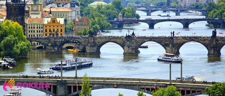 В Прагу с детьми