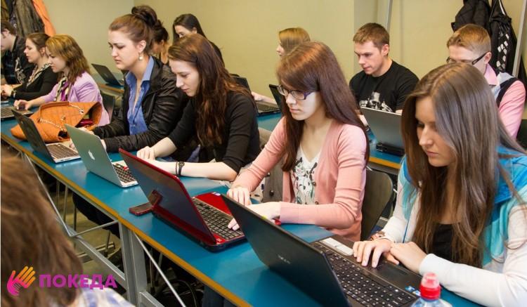 Студенты в Эстонии