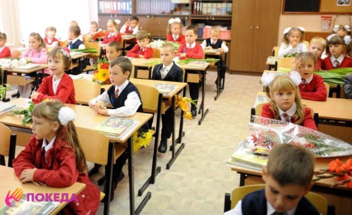 Школа в Латвии
