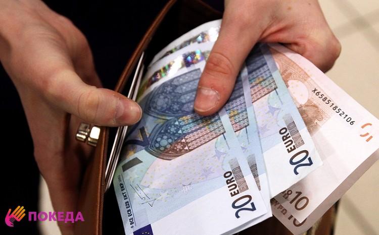 Зарплата в Латвии