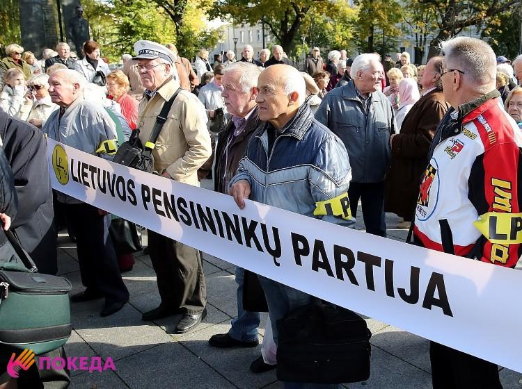Пенсионеры Литвы