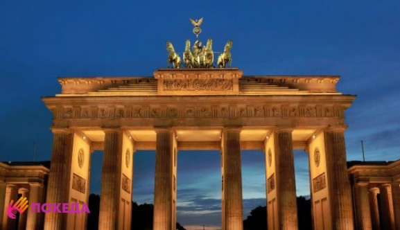 Бранденбургские ворота Берлин