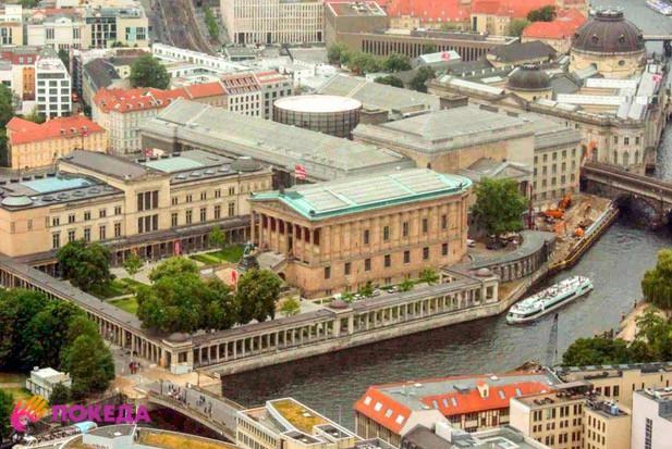 Музейный островок Берлин