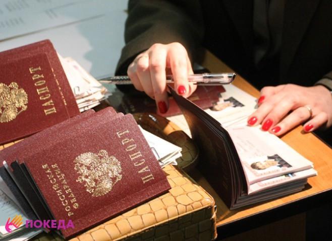 получение загранпаспорта не по месту прописки в 2019 году