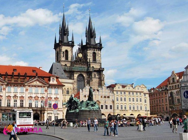 Прага город ведьм