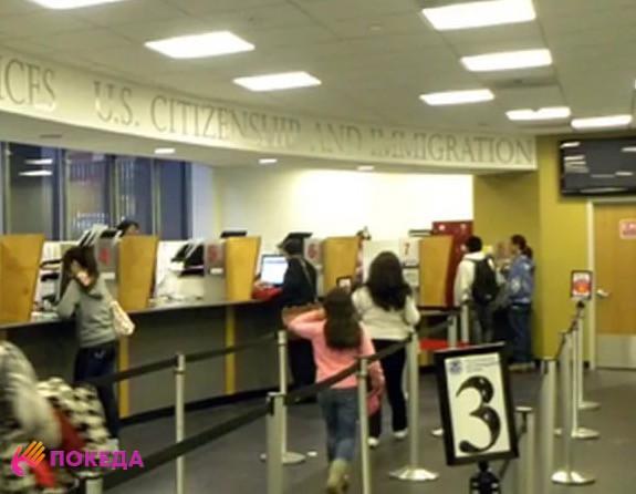 Закрытие офиса службы иммиграции США (USCIS) в Москве